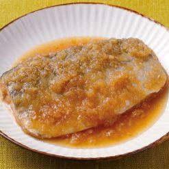 Mackerel boiled with grated daikon radish online