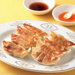 Gyoza (Uncooked Pot Stickers) buy now
