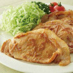 Ginger Pork Loin online