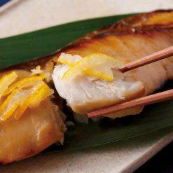"Cold Japanese Spanish mackerel marinated in traditional Japanese ""yuzuan"" style with sweet yuzu citrus buy now"