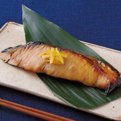 "Cold Japanese Spanish mackerel marinated in traditional Japanese ""yuzuan"" style with sweet yuzu citrus online"