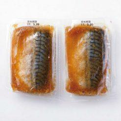 Mackerel boiled with grated daikon radish buy now