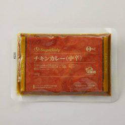 Chicken curry (medium hot)-B