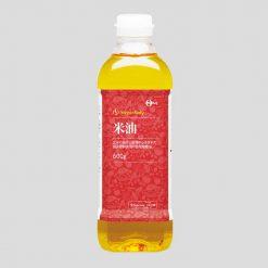Rice bran oil-A