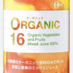 ORGANIC16 juice-B