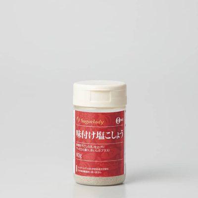 Seasonedsalt and pepper-A