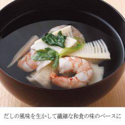 White dashi soup stock (with white soy sauce)-B