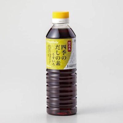Kansai-style four seasons dashi soup stock base (light-colored)-A