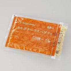 Spaghetti carbonara-B