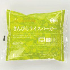 Kinpira rice burger (new)-B