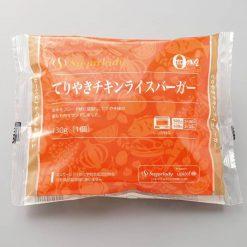 Teriyaki chicken rice burger-C