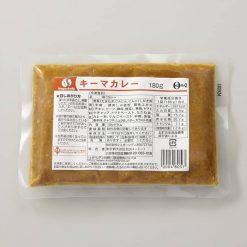 Keema curry-B