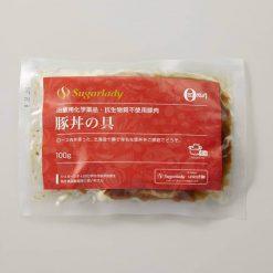 Butadon (pork bowl) ingredients.-B