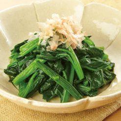 Spinach-A