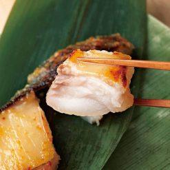 Saikyo-zuke sablefish-B