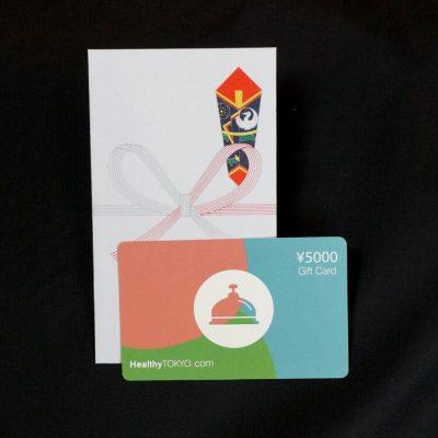 healthytokyo gift card