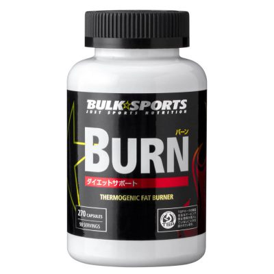 burn 270 capsules shipped from Japan
