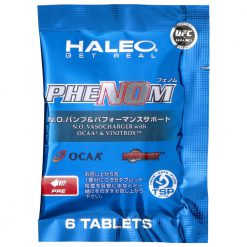 Phenom vasocharger 6 tablets shipped from Japan