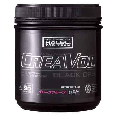 HALEO CreaVol Black Ops creatine shipped from Japan