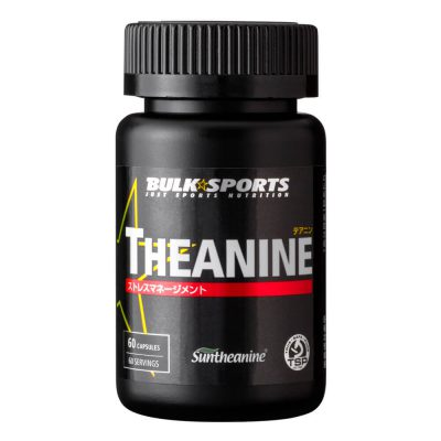 Theanine 60 capsules shipped from Japan