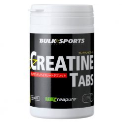 Creatine 500 tablets shipped from Japan