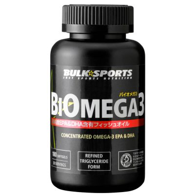 BiOmega3 fish oil shipped from Japan