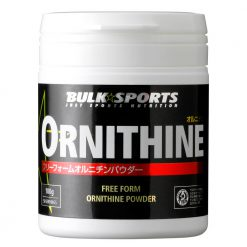 ornithine shipped from Japan 100g