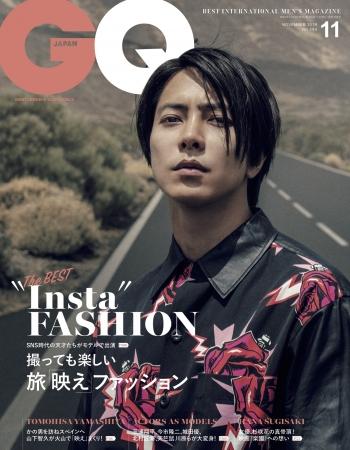 GQ Japan HealthyTOKYO CBD