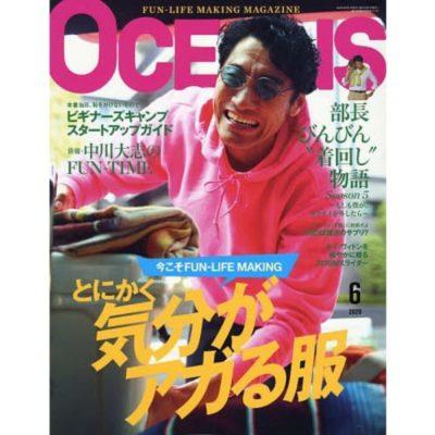 healthytokyo featured in oceans magazine