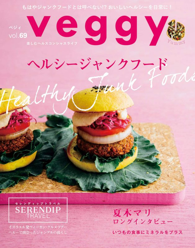 veggy magazine