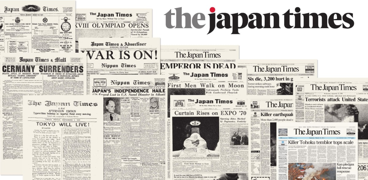 the japan times covers