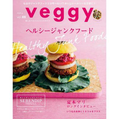 veggy magazine(べジーマガジン)