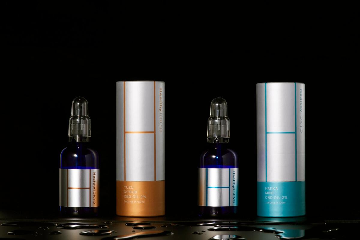 HealthyTOKYO CBD oil 2000 bottles