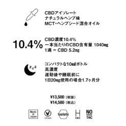 1040 cbd en