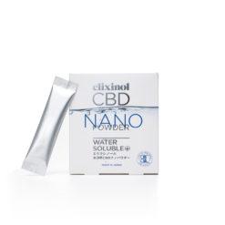 CBD NANO POWDER_02