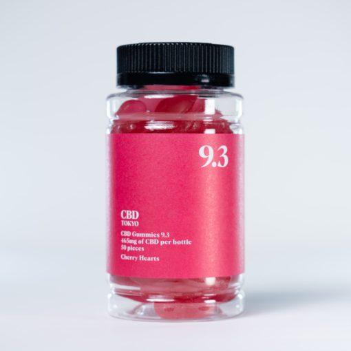 CBD Gummies CBDTokyo cherry heart