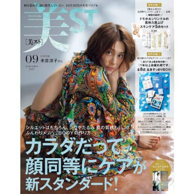 HealthyTOKYO featured in 美ST small