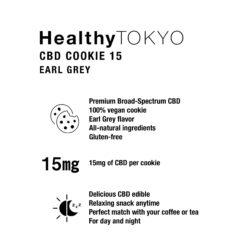 Earl Grey CBD Cookie info en