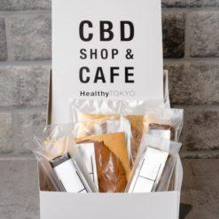 cbd-vegan-gluten-free-sweets-gift-set box