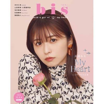 HealthyTOKYO Featured in bis magazine icon