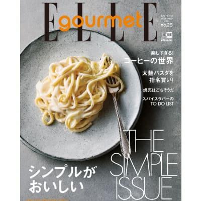 HealthyTOKYO-Featured-in-elle-gourmet-magazine-icon