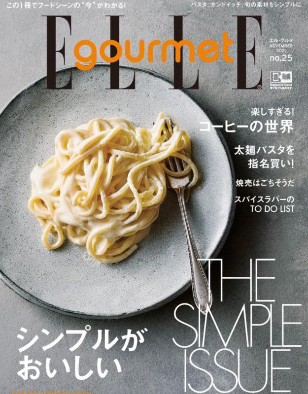 HealthyTOKYO-Featured-in-elle-gourmet-magazine
